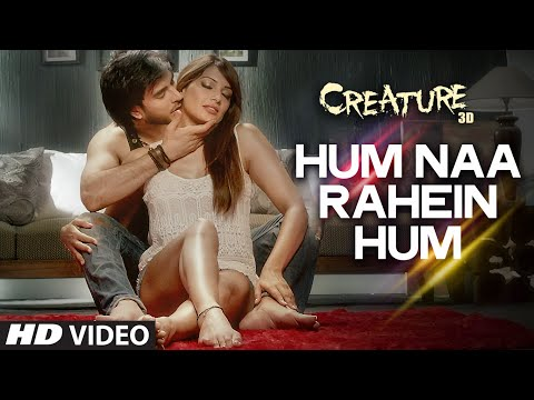Hum Na Rahein Hum image