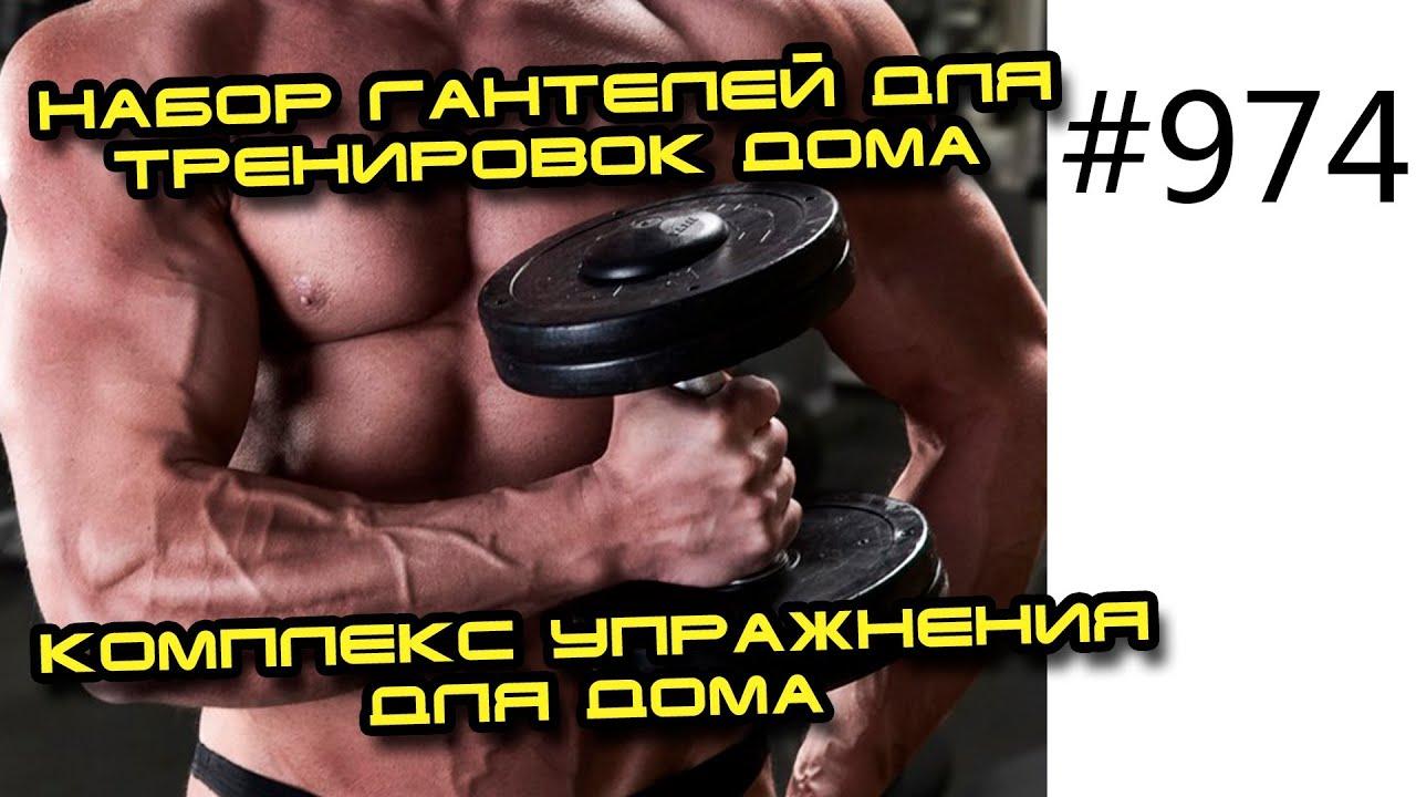лучшая фитнес программа для похудения