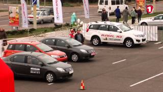 Спецрепортаж: Great Wall Road Show 2013. (HD | Украинский )