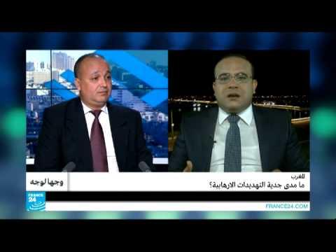 ما مدى جدية التهديدات الارهابية للمغرب؟