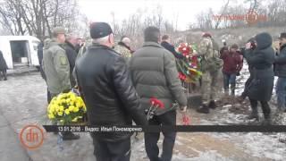 У Волновасі вшанували пам'ять загиблих при обстрілі автобуса