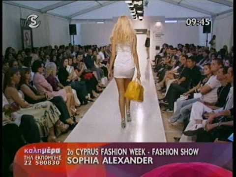 Etherial Bag Collection Fashion Show