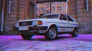 Audi Coupe - Эталонный стиль из 80х. Академик (Academeg).
