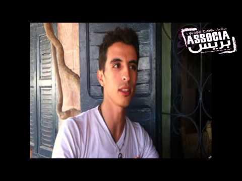 مهرجان تغازوت 2012 : تصريح مسؤول التواصل بالمهرجان