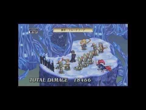 Disgaea 4 Main Character Skills Preview Part 1 [Val,Fenrich,Fuka and Prinny]