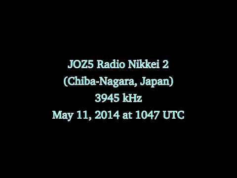 JOZ5 Radio Nikkei 2 (Chiba-Nagara, Japan) - 3945 kHz