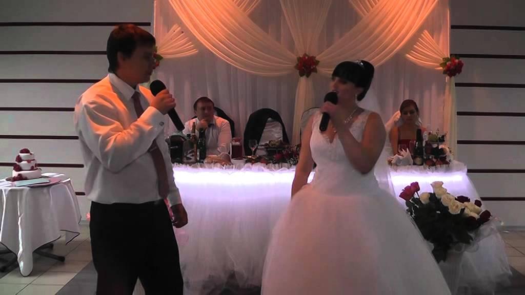современные свадебные песнм 2016 гостевой книге можете
