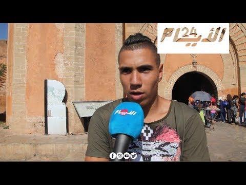 مغاربة يعقبون على ترشح المغرب لتنظيم مونديال 2026