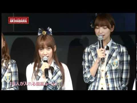 AKB48 CAFE&SHOP AKIHABARA 記者会見 / AKB48[公式]