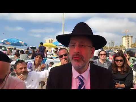 Yom aatsmaout Am Israel Haei