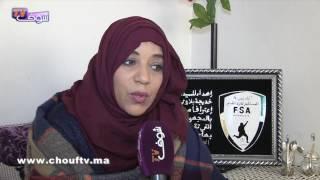 معاناة حقيقية بكل حسرة:عائلة الحكم المغربي بن سلطانة الذي توفي قبل خمس سنوات تناشد  جامعة لقجع    |   روبورتاج