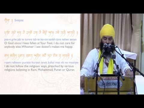 rehras sahib pdf english translation