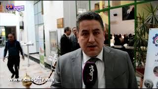 بالفيديو..مناقشة كل المستجدات الضريبية في قانون المالية 2018 في لقاء بتطوان | خارج البلاطو