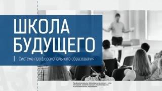 Школа будущего. Людмила Колпакова