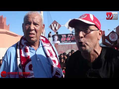 جمهور الوداد يحتج أمام مقر النادي