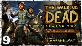 Walking Dead: Season Two. # 9:Дерзкий побег. [ФИНАЛ третьего эпизода]
