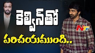Hero Ravi Teja Agrees Having Link With Drugs Dealer Kelvin..