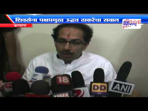 Shivsena Udhhav thakarey speech on babari majjid