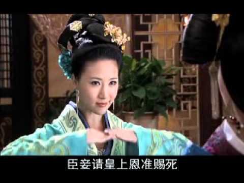 trailer Nữ đại tướng quân_ Giang Nhược Lâm, Viên Hoằng,Trần Tư Thành.mkv