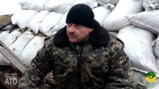 """Світлодарська дуга. Українські військові розповідають, як бойовики """"дотримуються"""" перемир'я"""