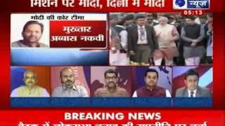 "India News : Narendra Modi's Plan For 2014 Mission ""Beech"