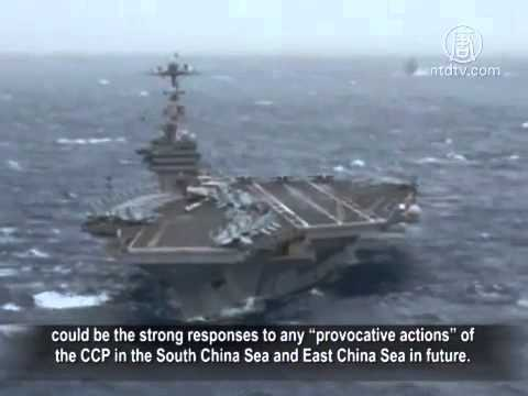 Obama's Asia visit and the military alliance: what should the CCP do?