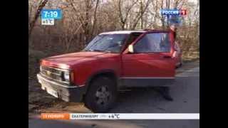 Chevrolet Blazer s10 / Тест-драйв