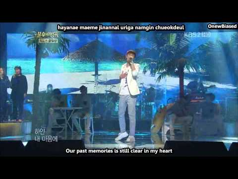 [ENG ROM] 120630 Immortal Song 2 INFINITE Sunggyu - Wave