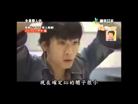 Engsub Funny Japanese Prank Ghost After Mirror Ep 02
