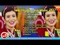 Hits Teej Song 2074 Kamana Digital
