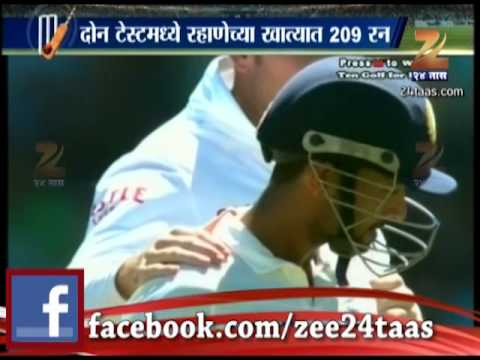 ZEE24TAAS : Has Ajinkya Rahane cemented his place in Test squad with 96-run knock?