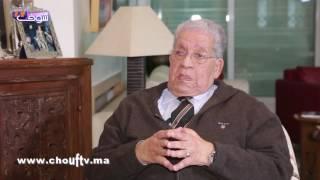 فيديو | في حوار جريء مع شوف تيفي.. اليازغي يتحدث عن المهدي بن بركة، البلوكاج السياسي، بنكيران والملكية البرلمانية | ضيف خاص
