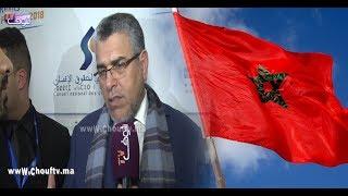 بالفيديو..التقارير الدولية حول المغرب فيها ثغرات لا تنصف الوضع الحقوقي ببلادنا | خارج البلاطو