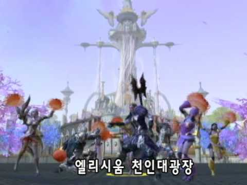 aion dancing