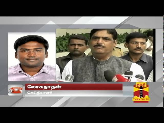 Rural Development Minister Gopinath Munde dies in a Car accident