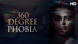 radhika apte, phobia, phobia hot scenes, radhika apte hot scenes