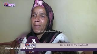 بالفيديو..كاريا غير بيت و فرحوها المحسنين بأضحية العيد..شاهد دموع فرحة أم محكورة |