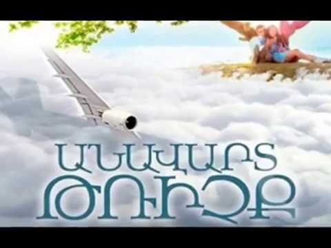 Qristine Pepelyan - Anavart trichq (lyrics)