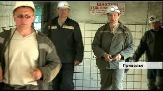 Требования шахтеров, переговоры и поиск выхода