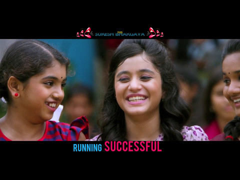 Babu-Baaga-Busy-Movie-Latest-Promos