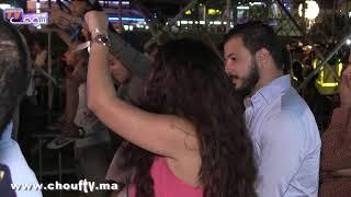 شوفو تفاعل جمهور حفل التسامح بأكادير مع Maitre Gims |