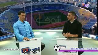 مدرب المنتخب المغربي للمحليين جمال سلامي يكشف حظوظ المنتخب المغربي في كأس أمم افريقيا |