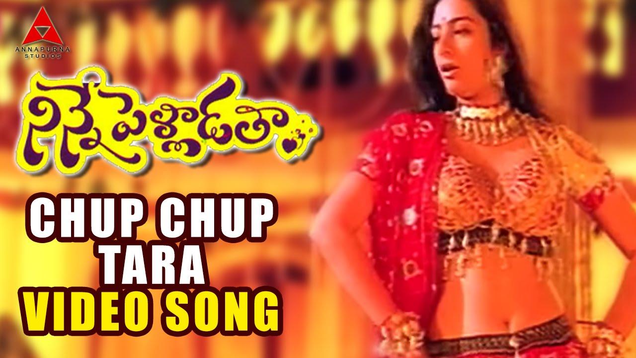 Telugu songs