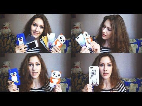 "Hình ảnh trong video ""Моя коллекция чехлов на"