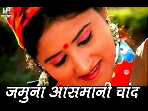 Jamuna Aasmani Chand Video Song - Latest Garhwali Album 2014 'BADULI' - Vinod Bijalwan