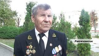 Святкування Дня ветерана у Лисичанську