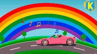 Кармашки Развивашки - РАДУГА Скачать клип, смотреть клип, скачать песню
