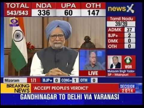 Manmohan Singh's farewell address to the nation