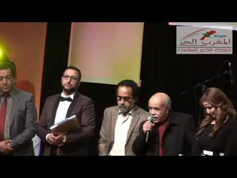 زهرة الفرحاني تثمن جهود الجمعية المغربية للثقافات و الفنون خلال حفل تكريم نجوم 2016