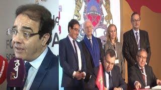 بالفيديو..بنعتيق يعطي انطلاقة المنتدى الثاني المغربي-الاسباني حول الهجرة و اللإندماج ويكشف عن عدد المهاجرين المغاربة باسبانبا   |   بــووز